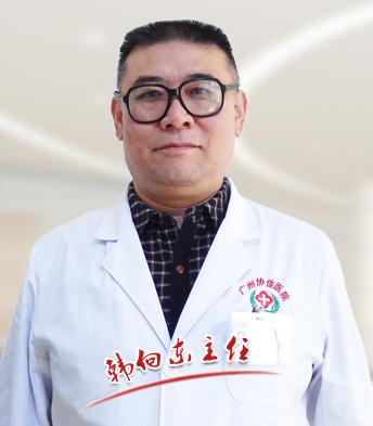 韩向东 医生医生